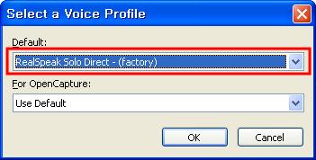 RealSpeak Solo Direct 를 선택