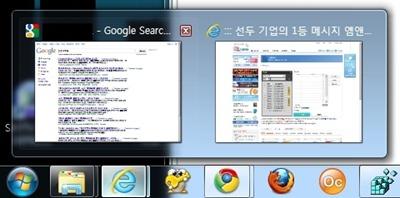 작업표시줄에 미리보기 이미지로 표시된 윈도우 목록