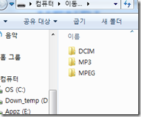 SD Folder~1