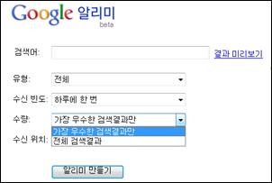 수량 : 가장 우수한 검색결과만, 전체 검색결과